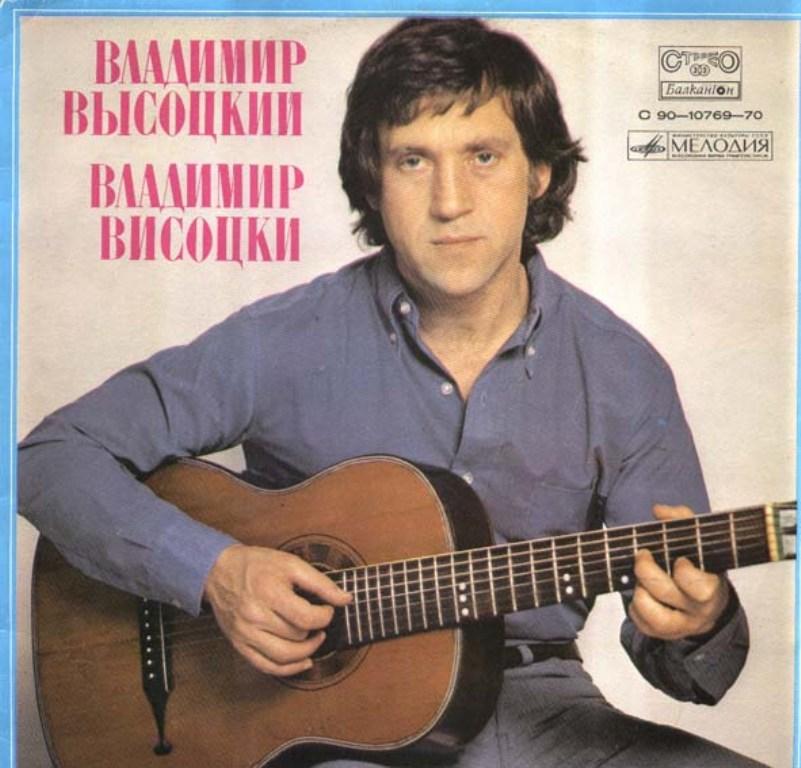высоцкий песни слушать баллада о детстве